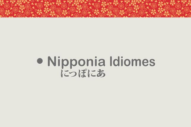caratula-web-nipponia